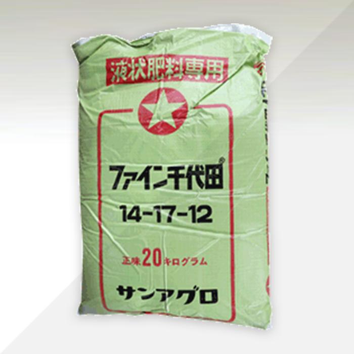 千代田化成F472