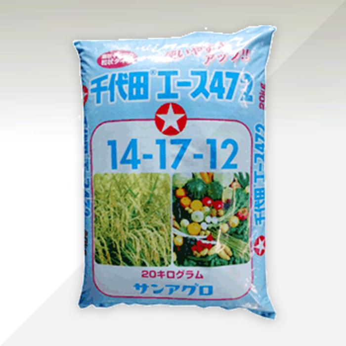 千代田化成エース472
