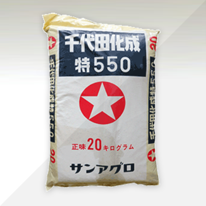 千代田化成特550