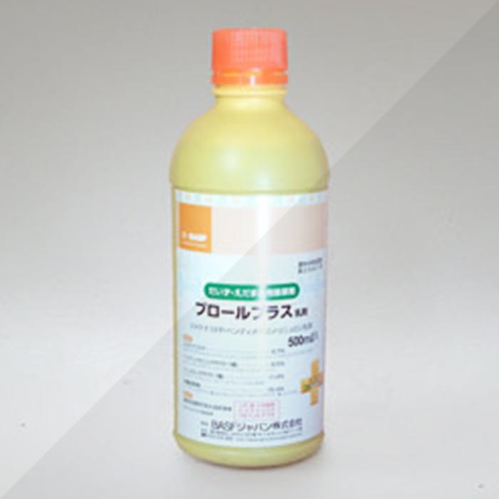 プロールプラス乳剤