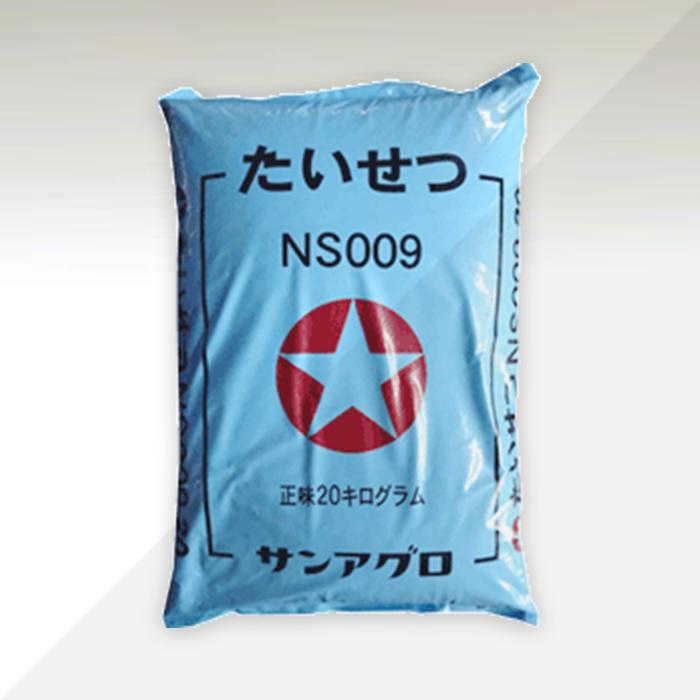 たいせつ NS009