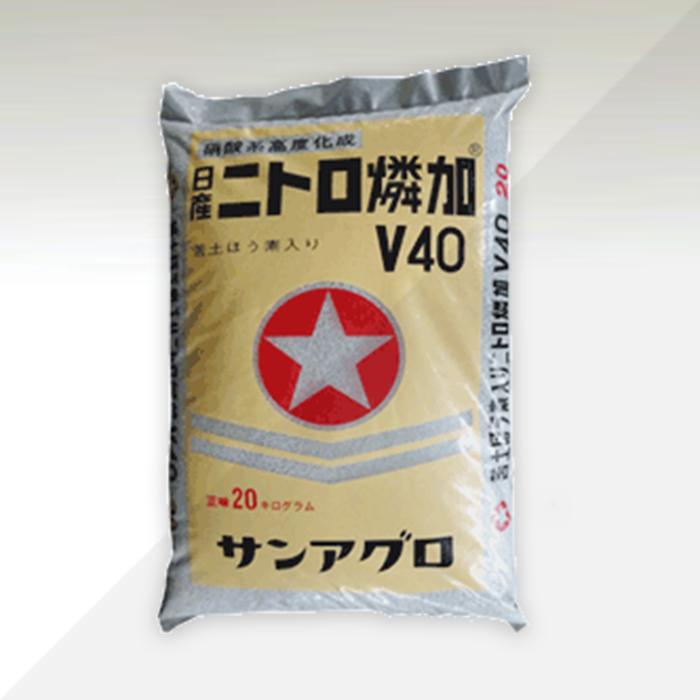 ニトロ燐加V40