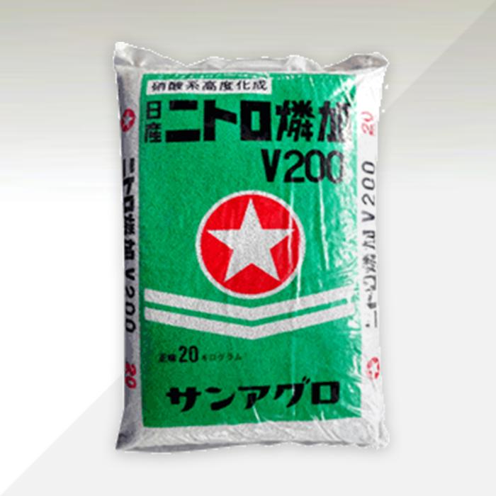 ニトロ燐加V200
